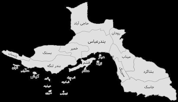map- hormozgan