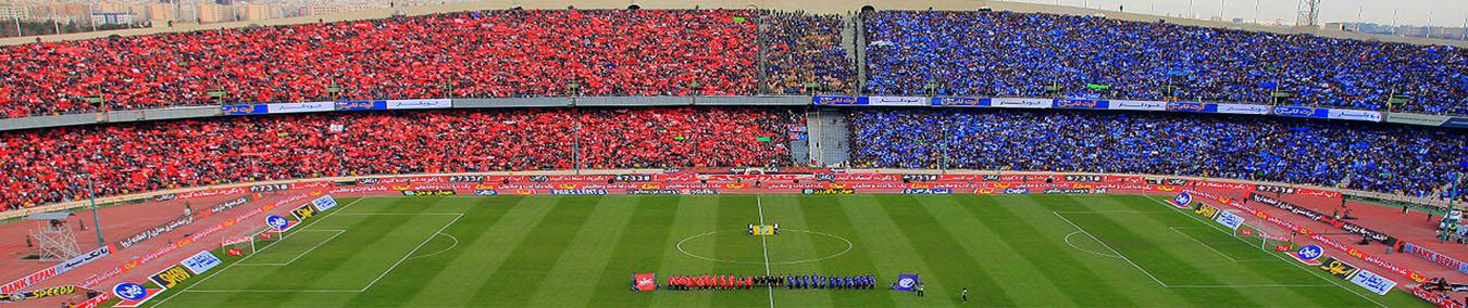 stadium-azadi-tehran
