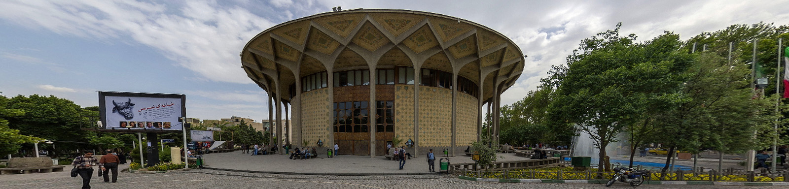 City Theater of Tehran-Tehran