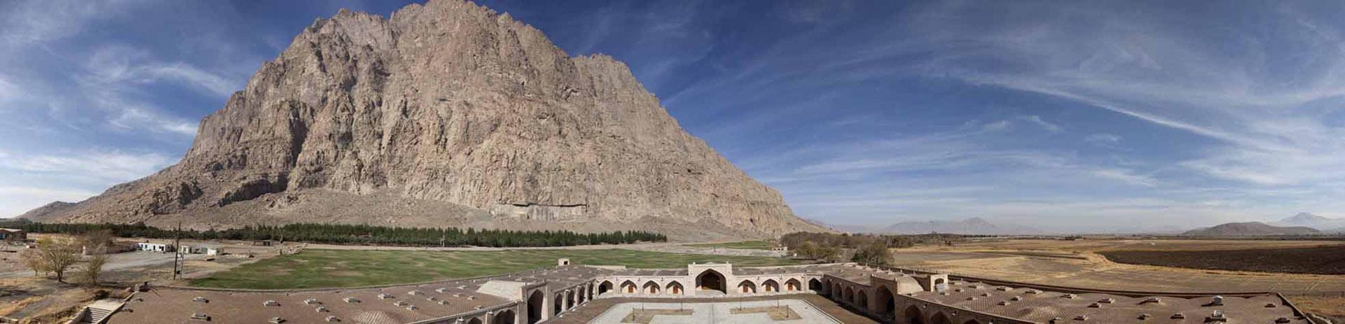 Mount Behistun-Kermanshah Province
