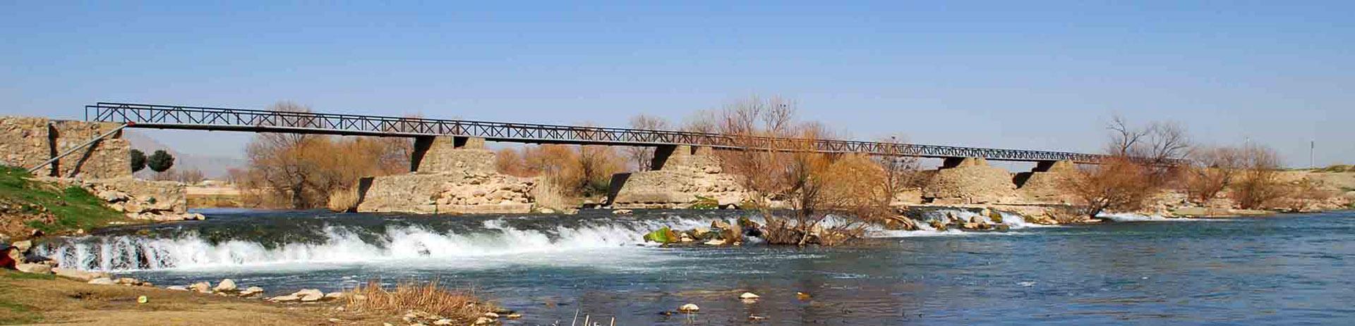 Sasanian Bridge (Khosrow)-Kermanshah Province